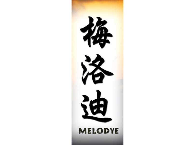 Melody name tattoo
